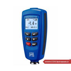 ضخامت سنج رنگ و پوشش CEM DT-150